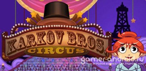 Karkov Circus
