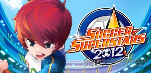 Soccer Superstars 2012 - Футбол