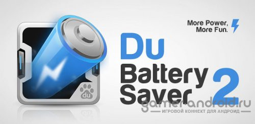Battery Saver Du&Switch Widget
