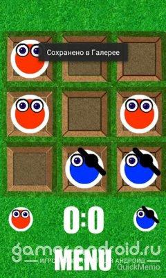 Tic Tac Toe Online Best Games- Крестики Нолики онлайн