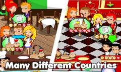 Little Big Restaurant - Ваш ресторан