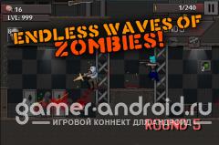 Zombie Kill of the Week - Кровавая Битва с зомби