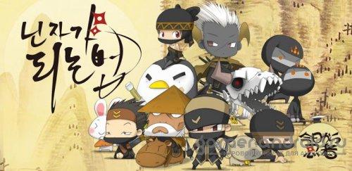 Ninja Quest- стань настоящим ниндзя