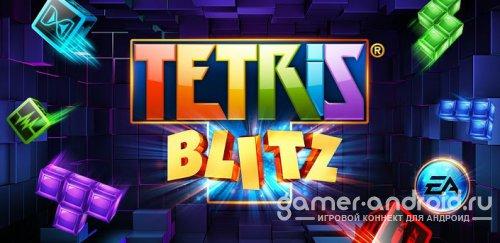 TETRIS® Blitz - новый красочный тетрис