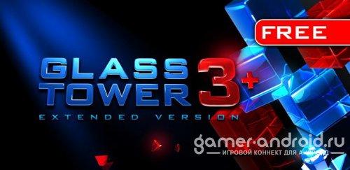 Glass Tower 3+ - Стеклянная Башня 3+