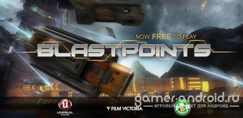 BlastPoints - Космический шутер