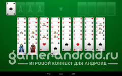 FreeCell Solitaire - пасьянс