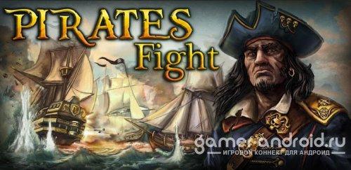 Pirates Fight - морские баталии
