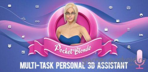 Pocket Blonde/Блондинка в кармане!