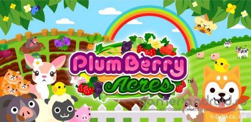 Plumberry Acres