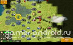 Battles: War Planet