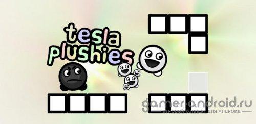 Tesla Plushies
