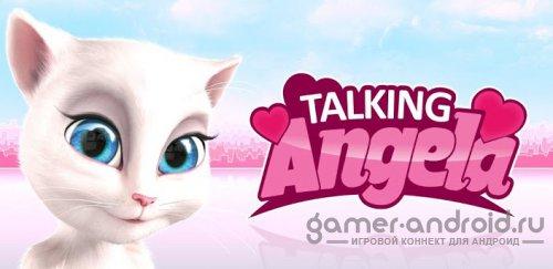 Talking Angela / Говорящая Анджела