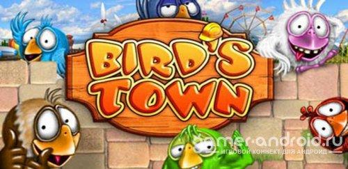 Birds Town - Три в ряд