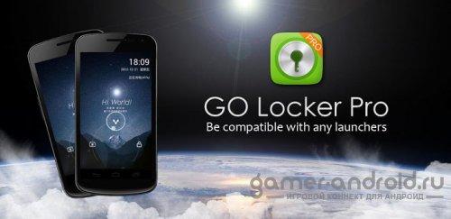 GO Locker Pro - Блокировка экрана