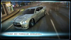 Fast & Furious 6: The Game - Форсаж 6: Игра