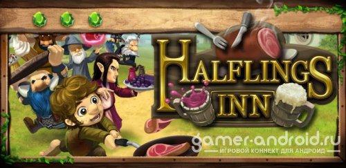 Halflings Inn