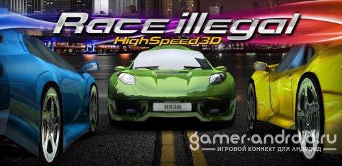 Race Illegal: High Speed 3D - Стрит Рейсинг Высокая Скорость3D