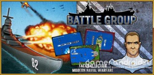 Battle Group Arcade