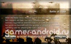 Second World War- Вторая Мировая Война