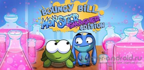 "Bouncy Bill Monster Smasher Edition - Билли-Попрыгунчик - ""монстры"""