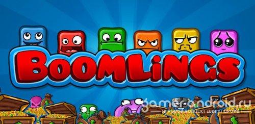 Boomlings- веселая головоломка