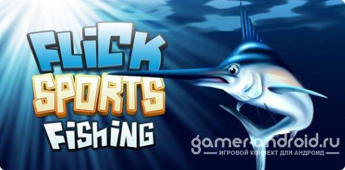 Flick Fishing - симулятор рыбной ловли