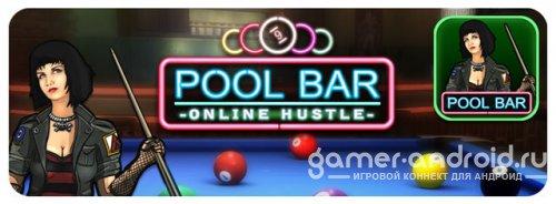 Pool Bar HD- симулятор американского бильярда