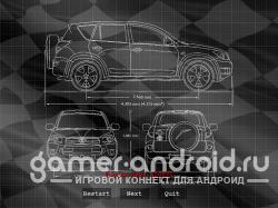 Engineer : Cars - Автомобильный пазл!