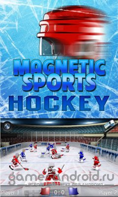Magnetic Sports Hockey - хоккей (full version)