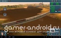Trainz Simulator THD - симулятор железной дороги