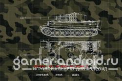 Engineer : Tanks