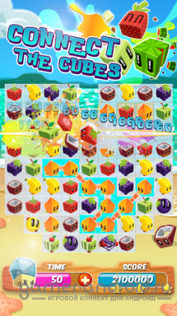 Juice Cubes - Beta