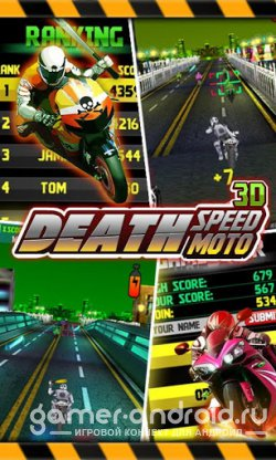 Death Speed:Moto 3D