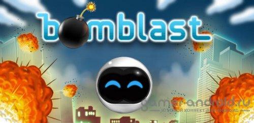 Bomblast - Взрыватель