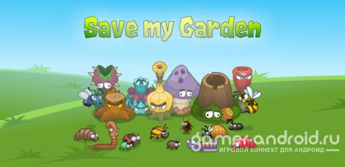 Save My Garden