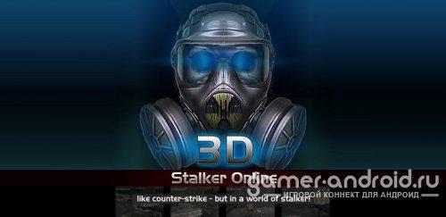 Stalker Online 3D
