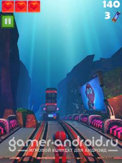 Robopop Trek