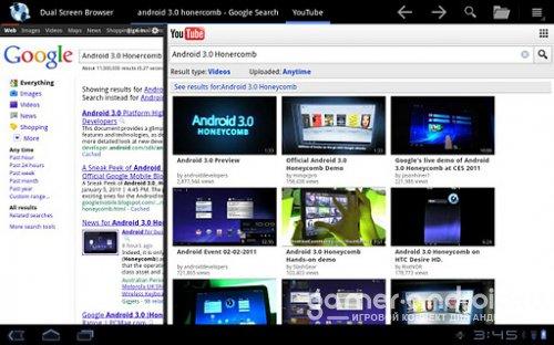 Dual Screen Browser - Браузер с двумя экранами