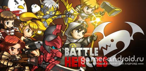 Battle Heroes.