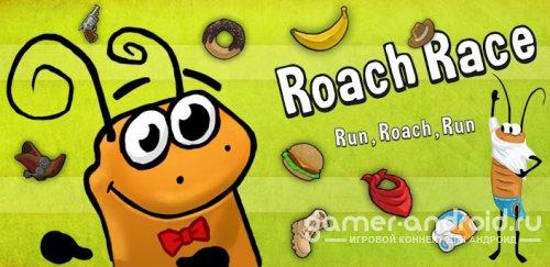 Roach Races - Тараканьи бега