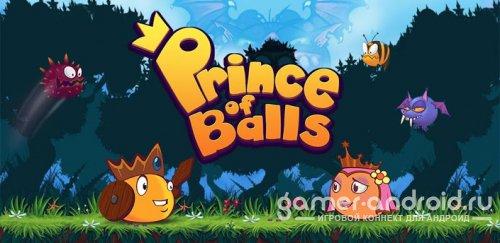 Prince of Balls HD