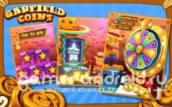 Garfield Coins - Монеты Гарфилда