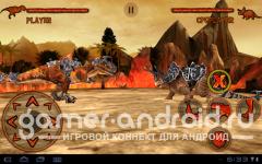 DinoFight - Драконьи драки