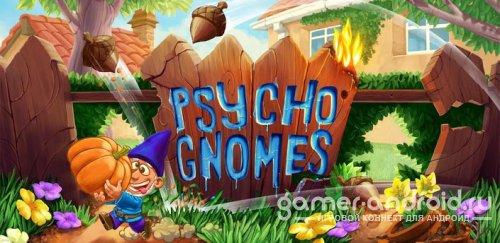 Psycho Gnomes