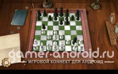Chess War Borodino - Красивые шахмоты