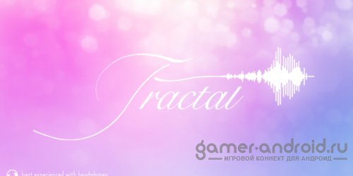 Fractal - Музыкальная головоломка