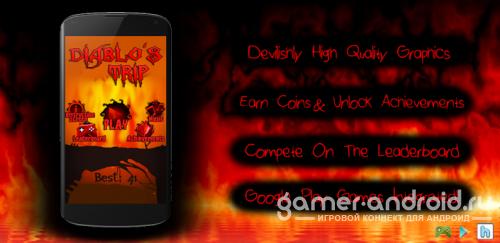 Diablo's Trip: Hell Jumper