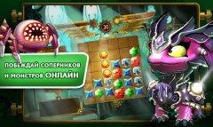 Angry Dragons MMORPG Game