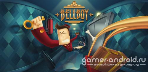 Bellboy - Быстрая в темпе игра
